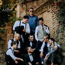 Wedding photographer Archil Korgalidze (AKPhoto). Photo of 25.06.2018