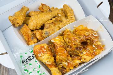 起家雞韓式炸雞 三重三和店