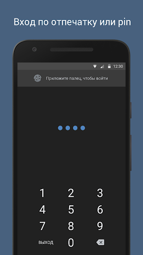 VFeed - для ВКонтакте (VK) screenshot 3
