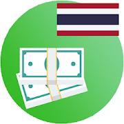 عملات ورقية من تايلاند