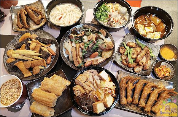 東海夜市人氣小吃。滿大碗。首創炒炸辣燙四種滷味花式吃法 衛生乾淨用餐時段一位難求