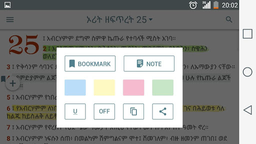 Amharic Bible app (apk) free download for Android/PC/Windows