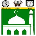 古兰经,祈祷时间,祈祷方向