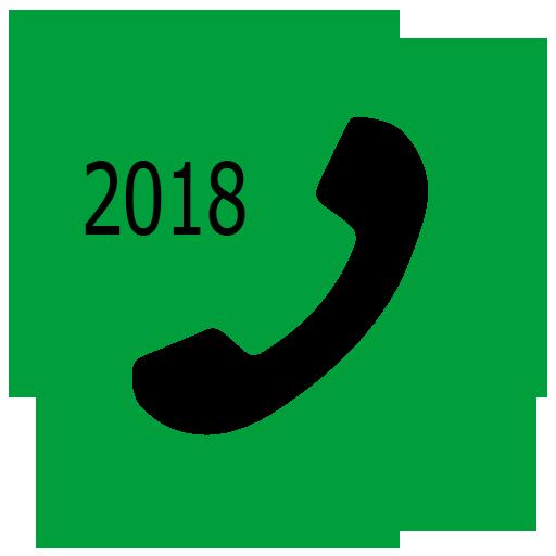 واتس آب الجديد  نسخة 2018