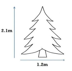 Brad verde artificial Premium - Inaltime 2.1 metri, 758 crengute