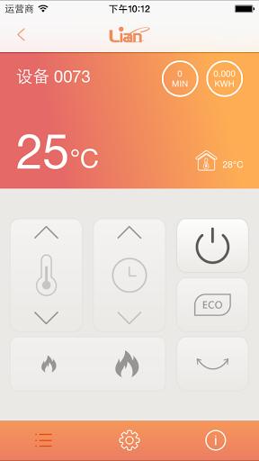 玩工具App|聯創無線網絡暖風機免費|APP試玩