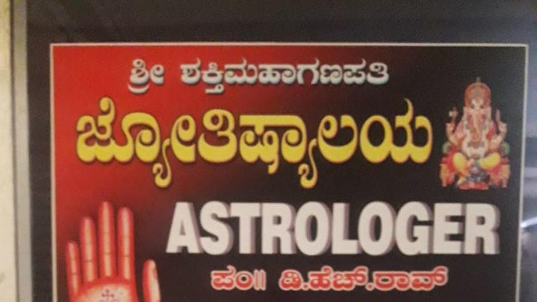 Ms sharitha astrologer mangalore predictions 2019
