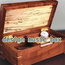 Design Music Box APK