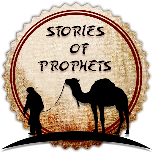 Icon for Read & listen Stories of Prophets in Islam