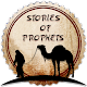 Read & listen Stories of Prophets in Islam