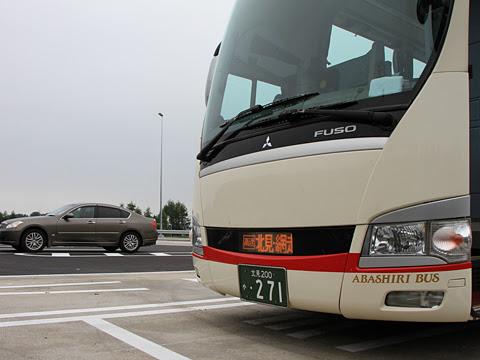 網走バス「千歳オホーツクエクスプレス」 ・271 十勝平原SAにて_03
