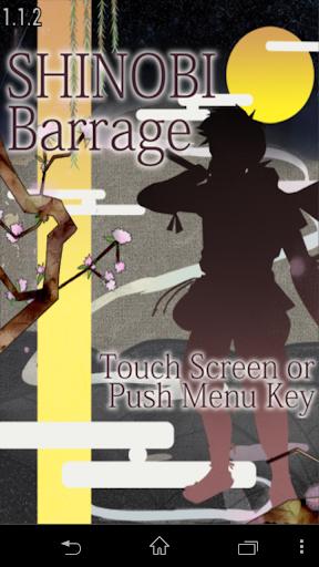 u5fcd SHINOBI Barrage 1.1.2 Windows u7528 5