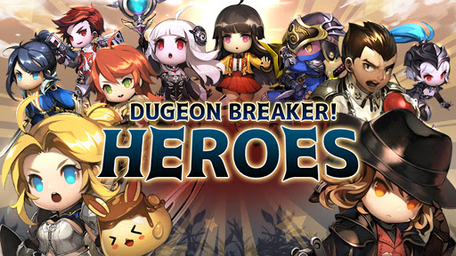 Dungeon Breaker Heroes  captures d'écran 1