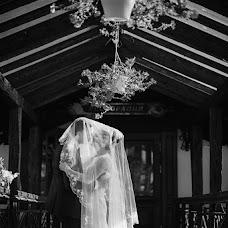 Wedding photographer Natalya Shtyk (-Fotoshake-). Photo of 14.08.2016
