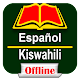 Download Spanish to Swahili Dictionary For PC Windows and Mac
