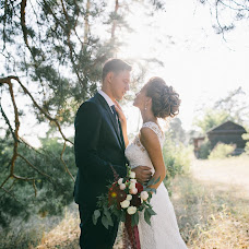 Wedding photographer Anastasiya Kachurina (Kachurina). Photo of 05.11.2016