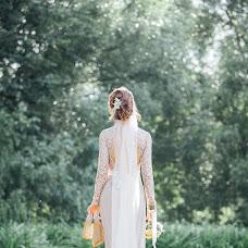 Wedding photographer Aleksandr Pekurov (aleksandr79). Photo of 01.07.2018