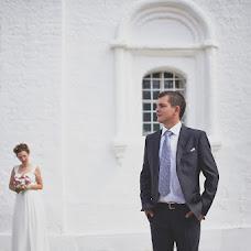 Wedding photographer Pavel Leksin (biolex). Photo of 22.07.2013
