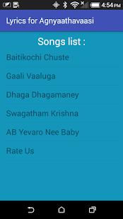 Lyrics for Agnyaathavaasi - náhled