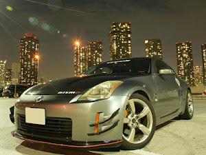 フェアレディZ Z33 35周年記念モデルのカスタム事例画像 Ryo太郎さんの2019年08月09日20:22の投稿