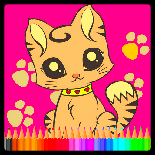 Funny Cat Coloring Pages Apps No Google Play
