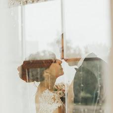 Wedding photographer Natalya Maksimova (Svetofilm). Photo of 23.11.2018