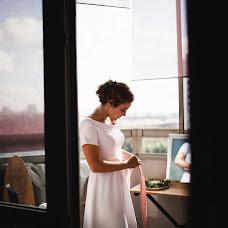 Wedding photographer Irina Rodina (irinarodina). Photo of 01.07.2018