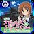 パチスロ ガールズ&パンツァー オリンピア file APK Free for PC, smart TV Download