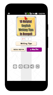 Writing Tips In Bengali - náhled