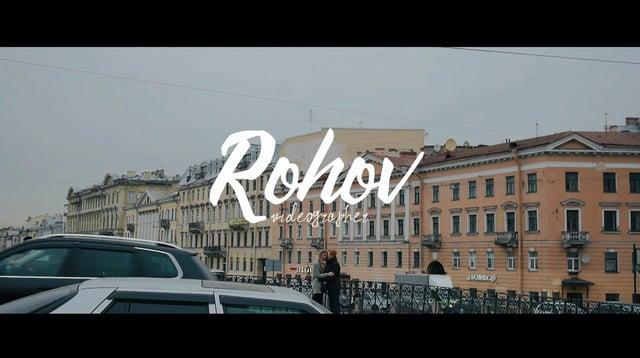 Альберт Рохов в Казани