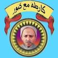 Carta m3a Kabour