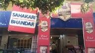 Sarkari Bhandar photo 1