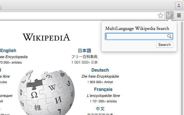 MultiLanguage Wikipedia Search