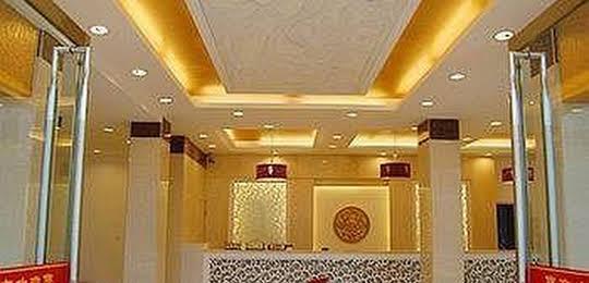 Wudang Mountain Sun Shine Hotel