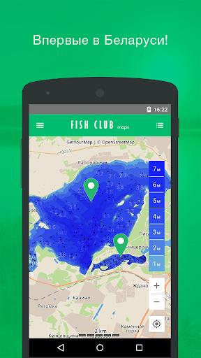 FISH CLUB MAPS