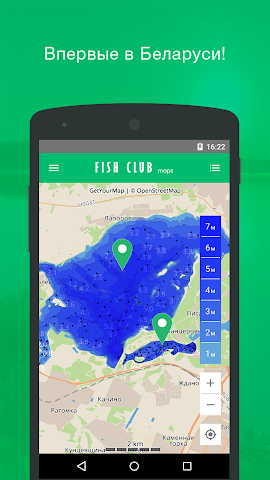 All about fish club maps for android videos screenshots for Best fishing apps for android