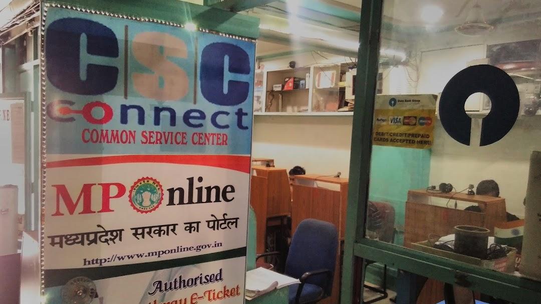 MP ONLINE Ltd [SR Internet Cafe] [CSC] - 80-81 First Floor