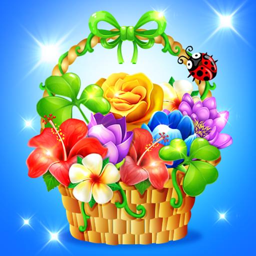 Garden Yards Blossom (game)