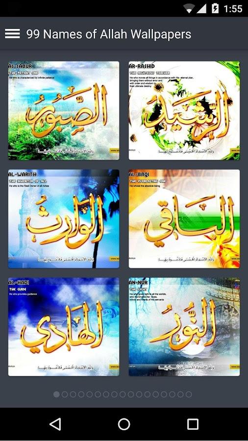 99 Names of Allah Wallpapers - screenshot