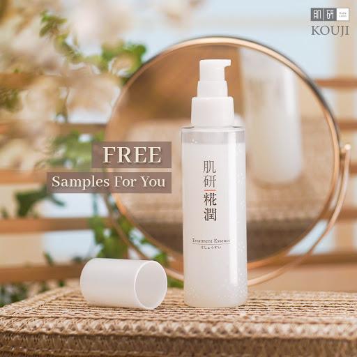 Hada Labo FREE Kouji Treatment Essence Samples Giveaway 送你免费试用装,寄到你家!
