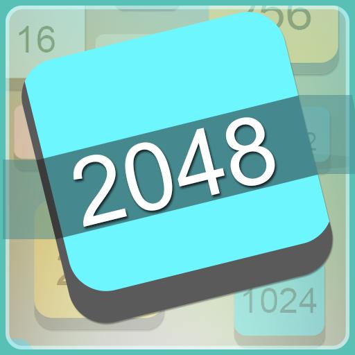 解谜の究極の2048ゲーム LOGO-記事Game