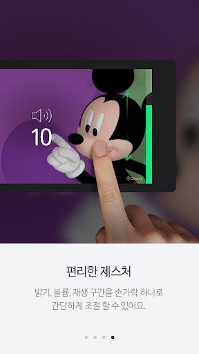 玩免費媒體與影片APP|下載Naver Media Player app不用錢|硬是要APP