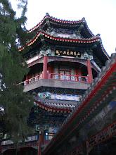 Photo: Peking - Pagode im Sommerpalast - Felicitas