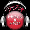 My jpop & jrock Radio Stations icon