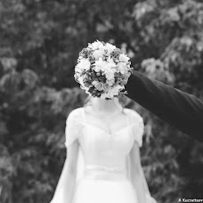 Wedding photographer Aleksandr Kuznecov (alex5051). Photo of 26.04.2016