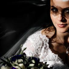 Hochzeitsfotograf Katya Voytukhovich (1806katy). Foto vom 09.07.2019