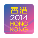 Hong Kong Yearbook 香港年報 icon