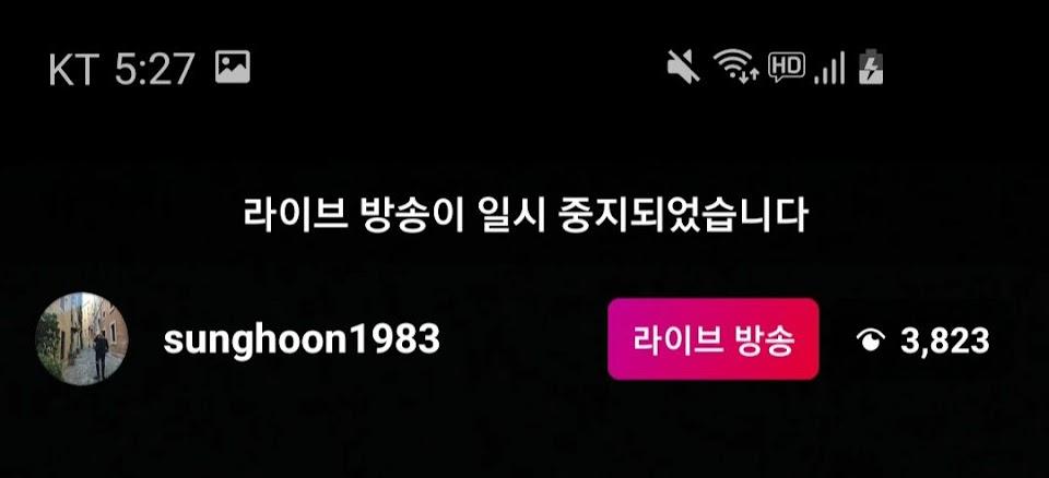 sunghoon6