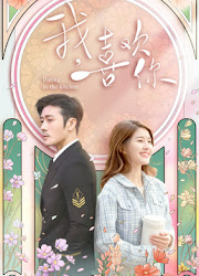 Dating in the Kitchen China Web Drama