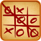 Caro Game(Gomoku) (game)